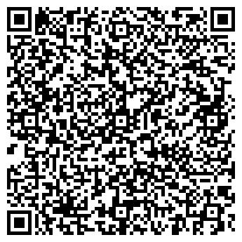 """QR-код с контактной информацией организации ИП """"Ахметов ЕД"""""""