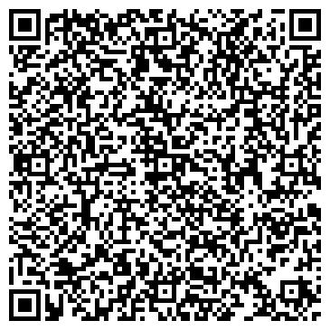 """QR-код с контактной информацией организации ТОО """"Акорда капитал"""""""