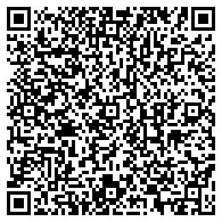 """QR-код с контактной информацией организации ТОО """"Adal group"""""""