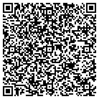 QR-код с контактной информацией организации ТОО MDS Company