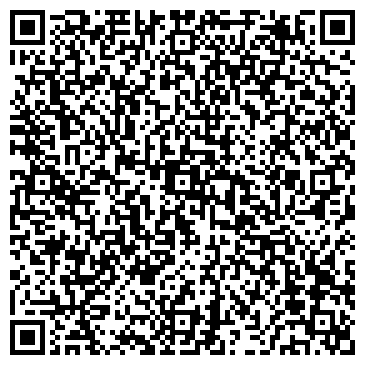 QR-код с контактной информацией организации ЧП ПАВЛОГРАДСКАЯ ЗЕРНОВАЯ КОМПАНИЯ