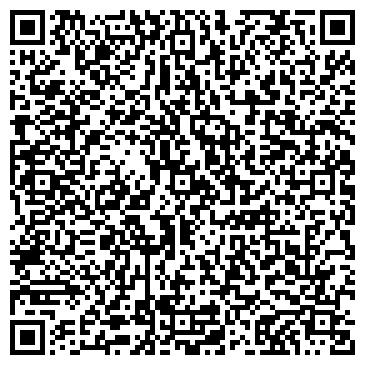 QR-код с контактной информацией организации Оналбаев Ержан Узакбаевич (обучение)
