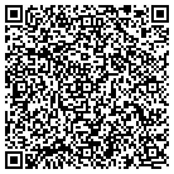 QR-код с контактной информацией организации КАЗТЕХСТРОЙ-2050, ТОО