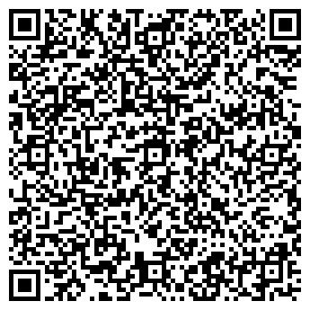 """QR-код с контактной информацией организации ООО """"АРТЕЛЬ"""""""