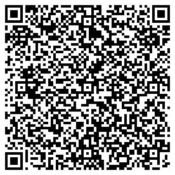 QR-код с контактной информацией организации ООО РДС-ЦЕНТР