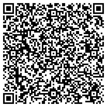 QR-код с контактной информацией организации ИП AlfaStone