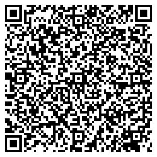 QR-код с контактной информацией организации ОРИГИНАЛ