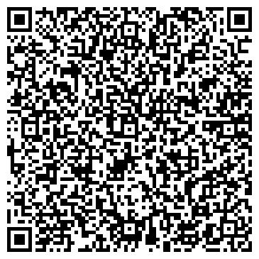QR-код с контактной информацией организации ООО Квартер Геология
