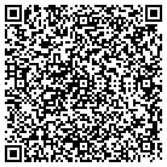 QR-код с контактной информацией организации ООО Стильный Дом