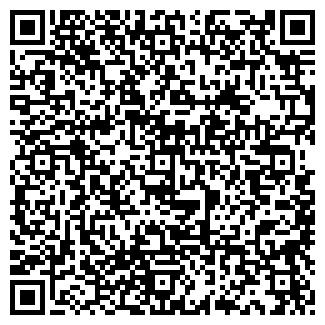 QR-код с контактной информацией организации Belkema