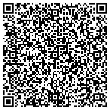 QR-код с контактной информацией организации ООО ПАВЛОГРАДСКАЯ ОБУВНАЯ ФАБРИКА