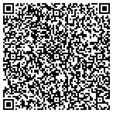 """QR-код с контактной информацией организации Общество с ограниченной ответственностью ТОО """"Акрес-А"""""""