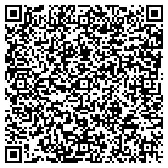 QR-код с контактной информацией организации ТОО «ОНИКС»