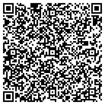 """QR-код с контактной информацией организации TOO """"АДАТА Строй"""""""