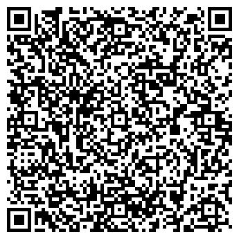 """QR-код с контактной информацией организации ТОО """"ES Строй Сервис"""""""