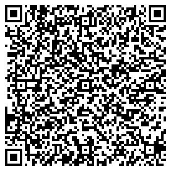 QR-код с контактной информацией организации ОАО ПАВЛОГРАДУГОЛЬ