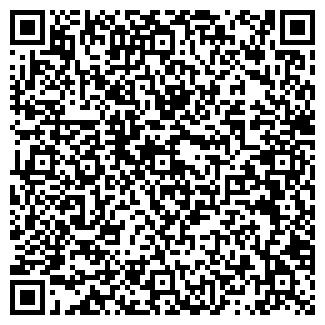"""QR-код с контактной информацией организации ИП """"Травертин"""""""