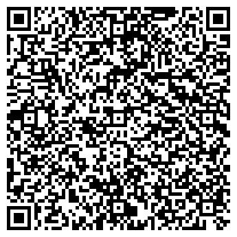"""QR-код с контактной информацией организации ТОО """"УМИТ-СД"""""""