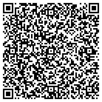 QR-код с контактной информацией организации Cons-Service ТОО, Общество с ограниченной ответственностью