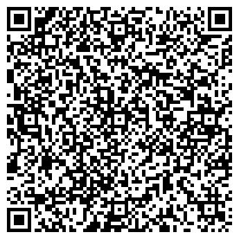QR-код с контактной информацией организации ООО «Дисантстрой»