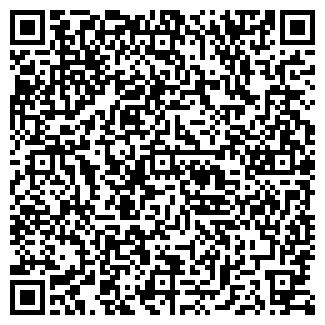 QR-код с контактной информацией организации UBL