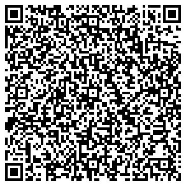 """QR-код с контактной информацией организации ЧП """"БЕЛСАНТЕХ-ЭЛЕКТРО"""""""
