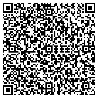 """QR-код с контактной информацией организации ОДО """"КУБ ВУД"""""""
