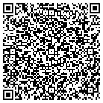 """QR-код с контактной информацией организации ЧП """"ГРАНКОРСТРОЙ"""""""