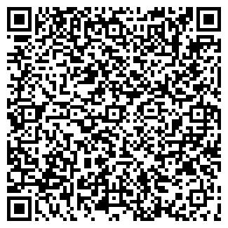 """QR-код с контактной информацией организации Общество с ограниченной ответственностью ООО"""" ТУГАЙС"""""""