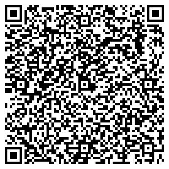 QR-код с контактной информацией организации Red Rock building