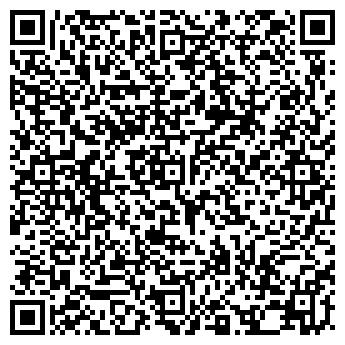 QR-код с контактной информацией организации Валга Вена Регион, ИЧП
