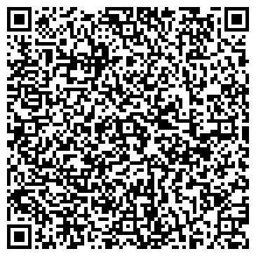 QR-код с контактной информацией организации Треверк, СООО