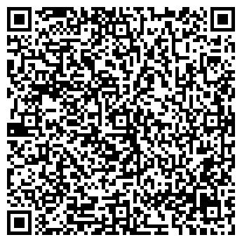 QR-код с контактной информацией организации ТН Строй, ООО