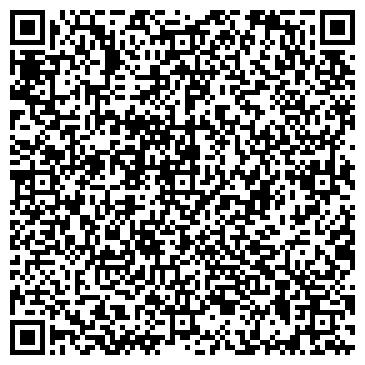 QR-код с контактной информацией организации РАССИНА Ю.П. ЧАСТНЫЙ НОТАРИУС