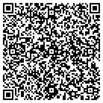 QR-код с контактной информацией организации Тест-ЛТД, ООО