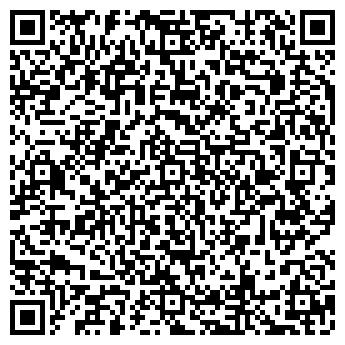QR-код с контактной информацией организации Агрисовгаз-Бел, ОДО