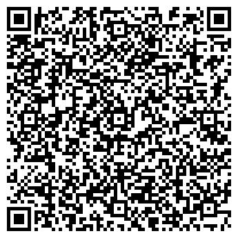 QR-код с контактной информацией организации Экотехинвест, ООО