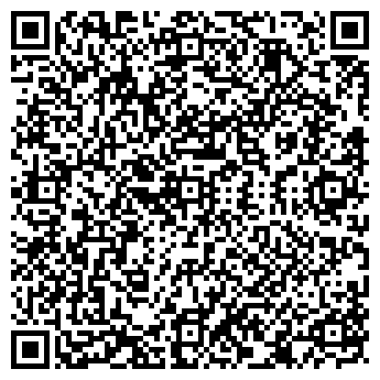 QR-код с контактной информацией организации Боарт, ООО