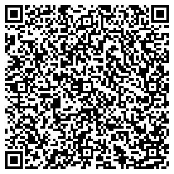 QR-код с контактной информацией организации Хепер, УП