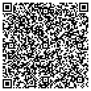 QR-код с контактной информацией организации Центробетон, ООО