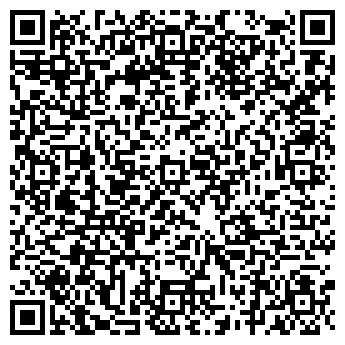 """QR-код с контактной информацией организации ЧТУП """"Ирисар"""""""