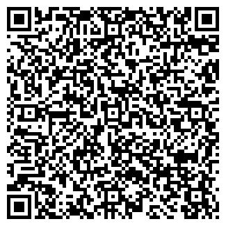 QR-код с контактной информацией организации КРОНК-2