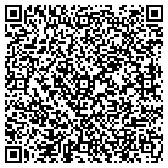 """QR-код с контактной информацией организации ТОВ МП """"Атлант"""""""