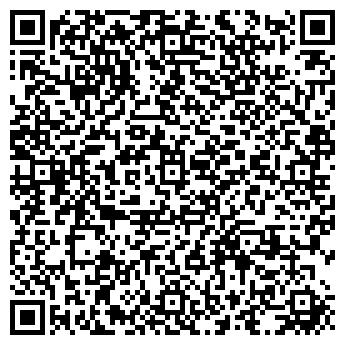 QR-код с контактной информацией организации ТОО ФАРМАЦИЯ № 19