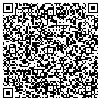 QR-код с контактной информацией организации ЦентрБУДПОСТАЧ