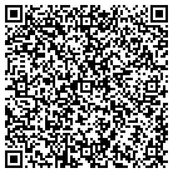 QR-код с контактной информацией организации РАХАТ ПРИНТ ТОО