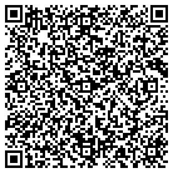 QR-код с контактной информацией организации РАХАТ ТОО ФИЛИАЛ