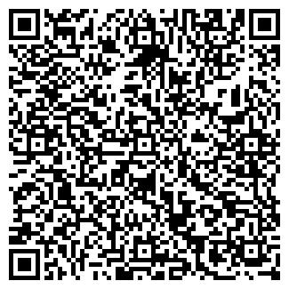 QR-код с контактной информацией организации КОРАЛЛ № 5
