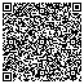 QR-код с контактной информацией организации КОРАЛЛ № 6