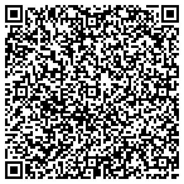 QR-код с контактной информацией организации РАСЧЕТНО-КАССОВЫЙ ЦЕНТР ЛУЧЕГОРСК